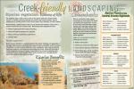 Creekfriendly Landscaping-150x100